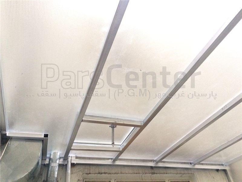 سقف حیاط خلوت ( امام علی)