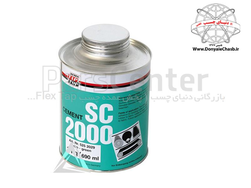 اپوکسی سمنت 2000 تیپ تاپ REMA TIP TOP Cement SC2000 آلمان