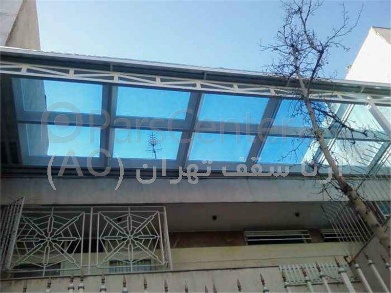 پوشش نورگیر پشت بام با سازه حبابی (قنات کوثر)