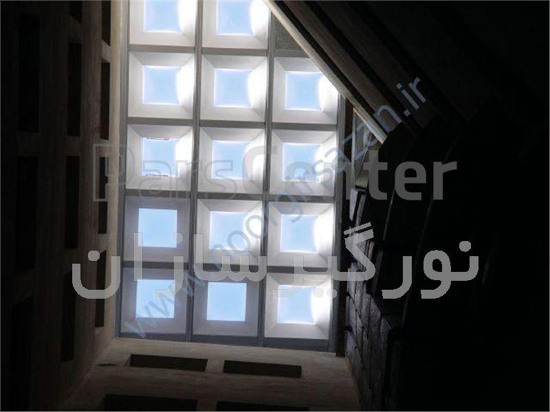 استفاده از نورگیر حبابی در پوشش انواع سقف