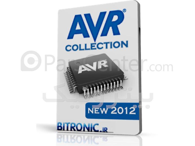 نرم افزار AVR COLLECTION