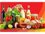 اطلاع رسانی مناقصات مواد غذایی
