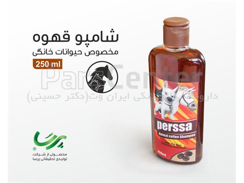 شامپو قهوه حیوانات 250میلی