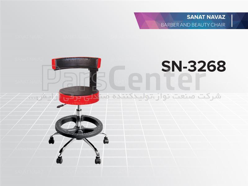 صندلی  زیمنس  آرایشگاهیsn-3268