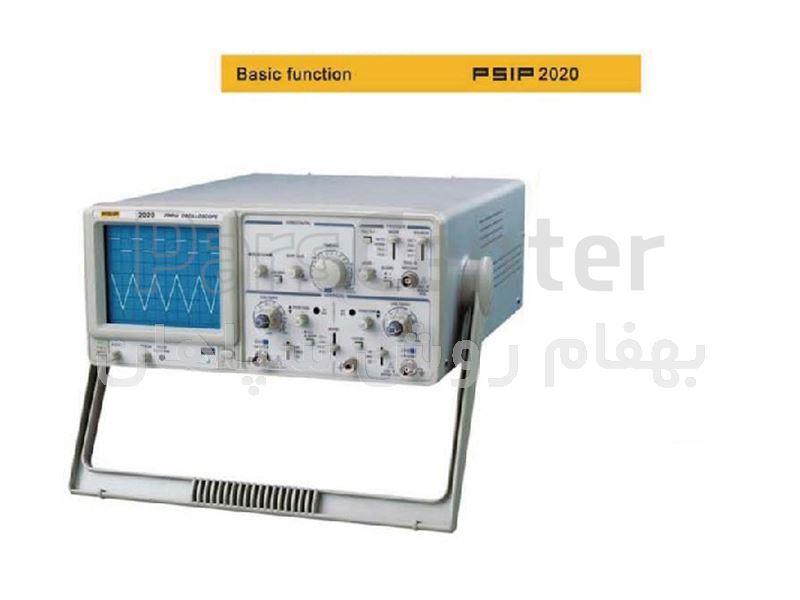 اسیلوسکوپ Oscilloscope PSIP 2020