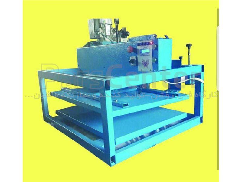 دستگاه چاپ روی تیشرت صد در هفتاد سانت پنوماتیک09118117400