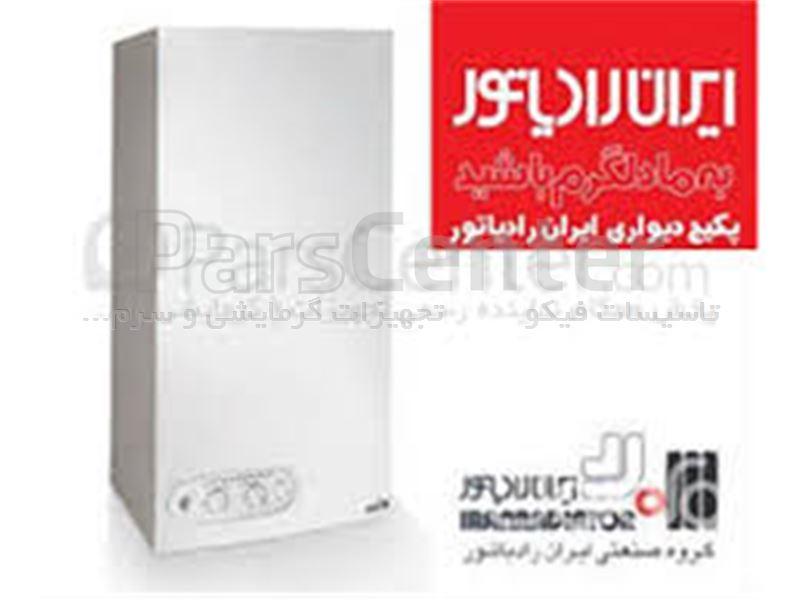 پکیج ایران رادیاتور مدل M24FF