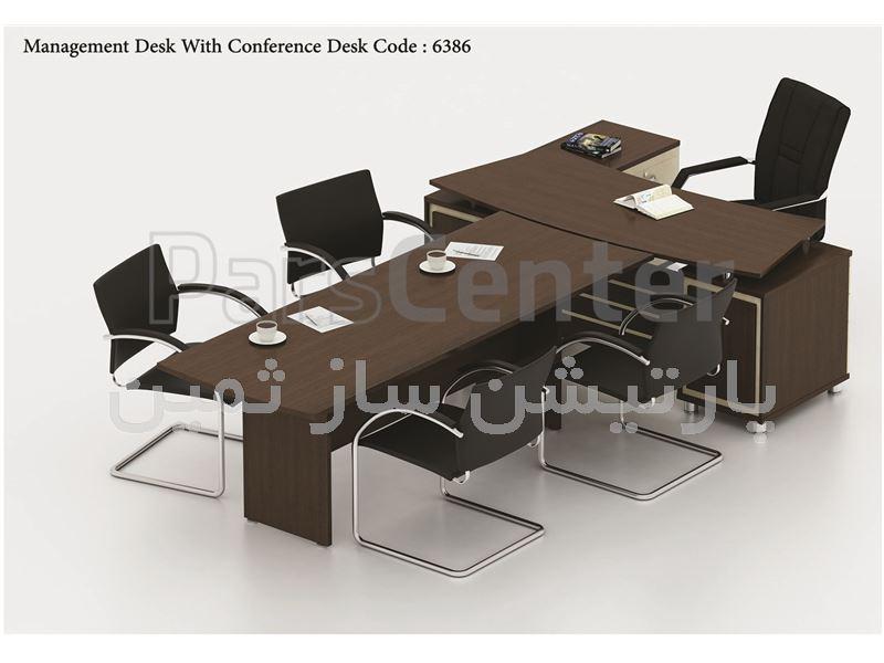 میز کنفرانس 6 نفره مدل 6386 ثمین
