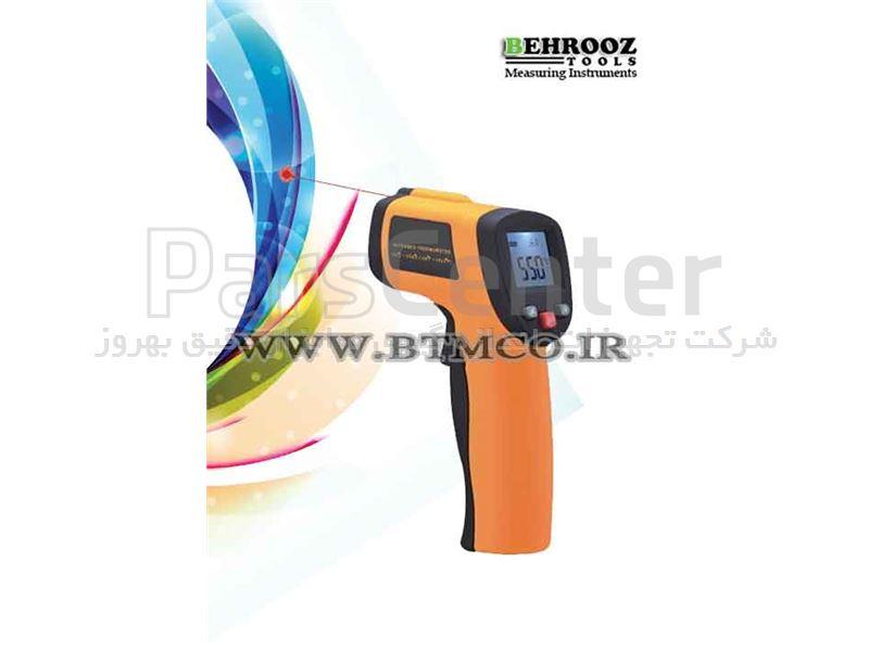 ترمومتر لیزری جی سان مدل G-SUN GS-GM550