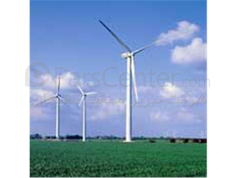 فروش توربین بادی نصب، طراحی، مشاوره و اجرا