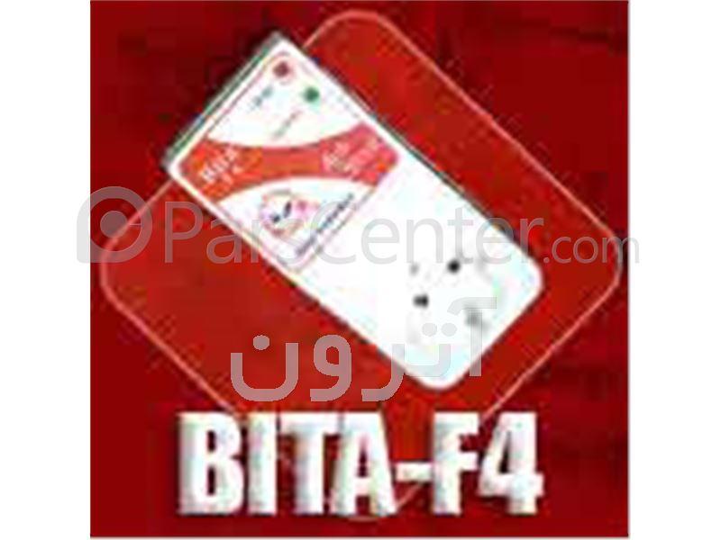 محافظ مدل : BITA-F4