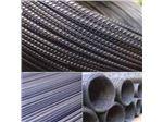 بورس آهن آلات وقیمت آهن آلات صنعتی و ساختمانی جهان دمیر