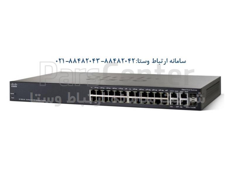 سوییچ شبکه SF300-24