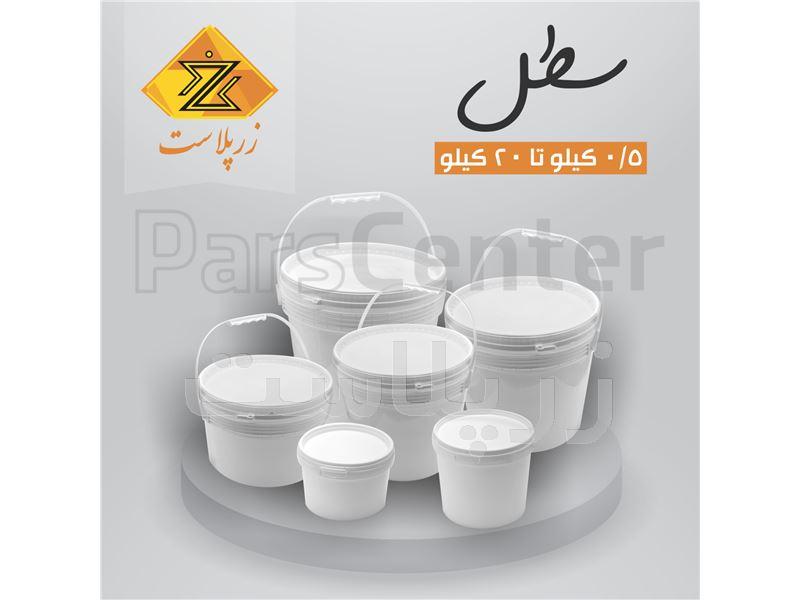 فروش ویژه سطل پلاستیکی ، سطل رنگ ، چسب و ...