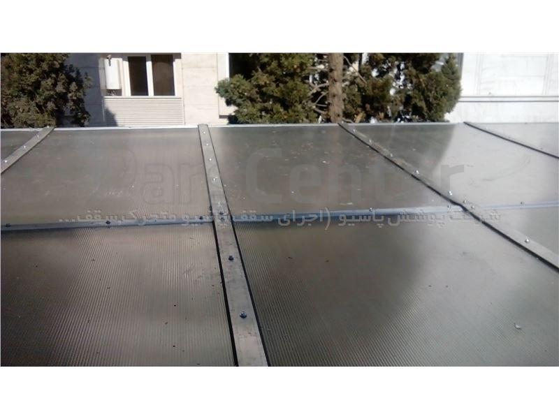 پوشش سقف پاسیو با ورق پلی کربنات (پروژه قیطریه)