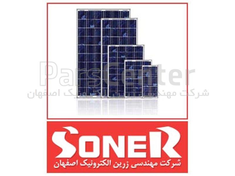 پنل خورشیدی 200 وات