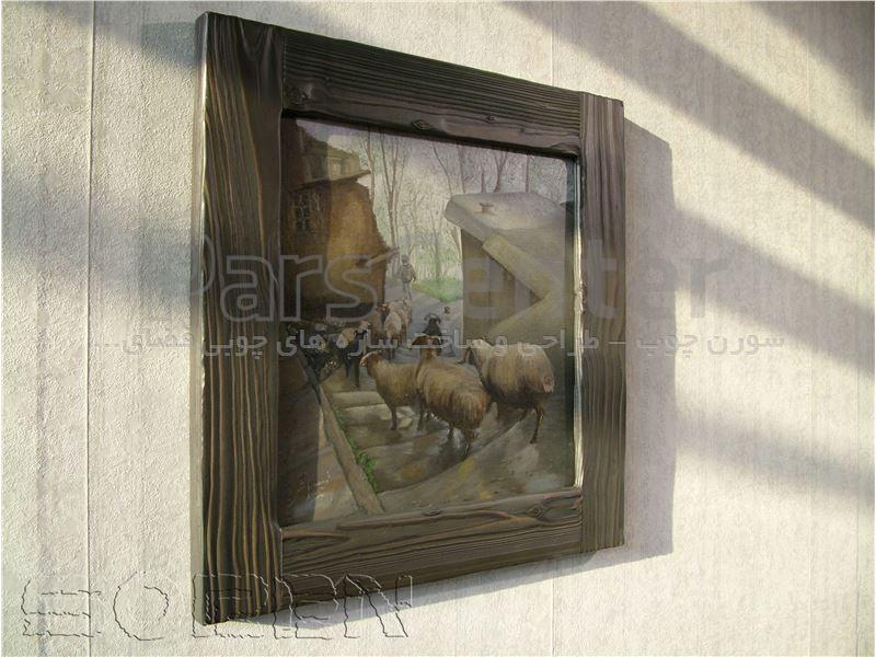 طراحی و ساخت لوازم چوبی