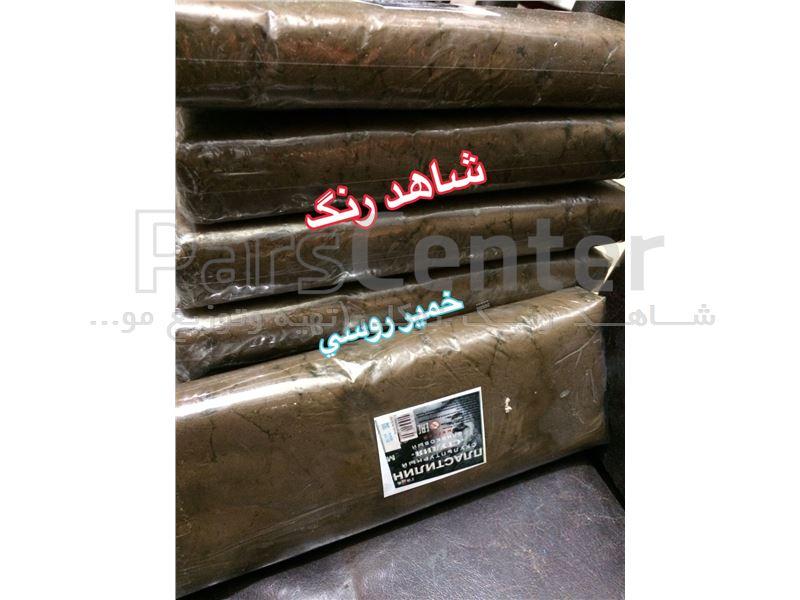 خمیر قالب گیری ، خمیر روسی ، خمیر ماکت سازی