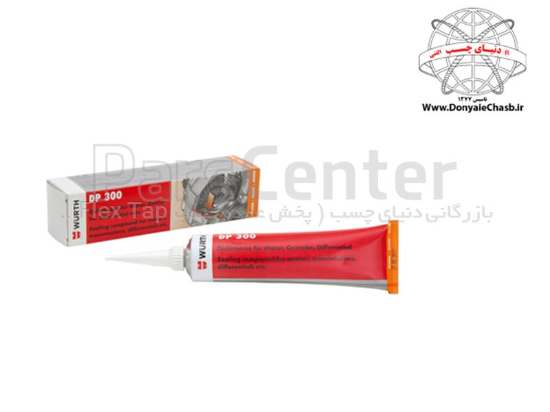 واشر ساز قرمز DP300 وورث Wurth Engine and Housing Sealing Compound DP300 آلمان