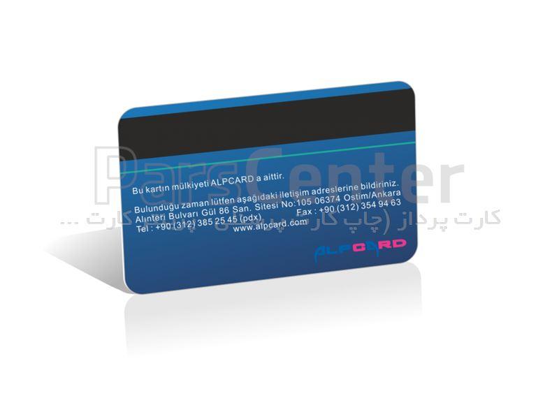 چاپ کارت مگنت پی وی سی - چاپ کارت مغناطیسی pvc