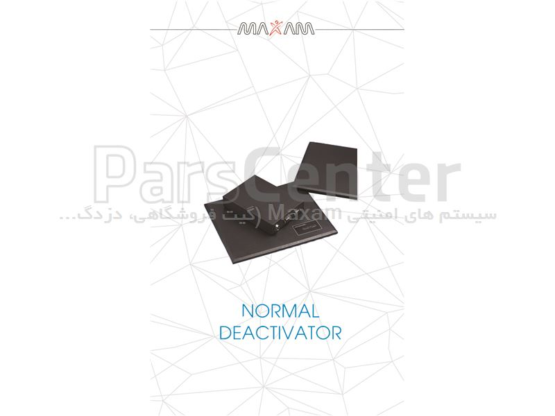 خنثی کننده لیبل (NORMAL DEACTIVATOR) مکسام