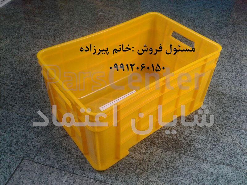 فروش سبد پلاستیکی -فروش سبد حمل ماهی -فروش قفس مرغ زنده