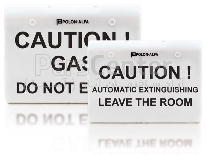 تابلو هشدار تخلیه گازSW-1