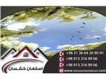 نصب آسمان مجازی با طرح های متنوع در اصفهان با اصفهان کشسان
