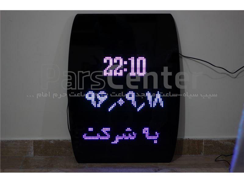 ساعت LED برای بانک (ساعت و تقویم LED)