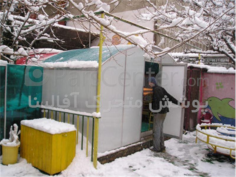 پوشش متحرک - استخر- محمد شهر و تهران