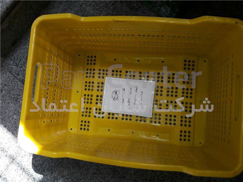 سبد پلاستیکی کشتارگاهی