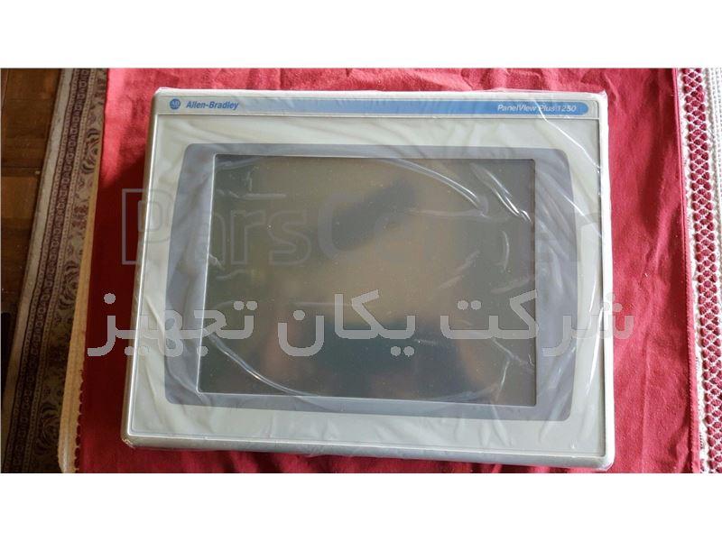 فروش و تامین مانیتور آلن بردلی Allen Bradley TOUCH MONITOR- PV PLUS 1500 2711P-T15C4D8