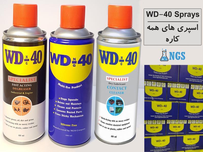 اسپری روان کننده WDNG -40