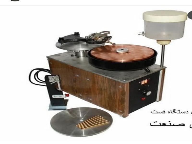دستگاه فست طرح رایتک المان دسته فست ایندکس 96 عددی بدون لرزش و صدا