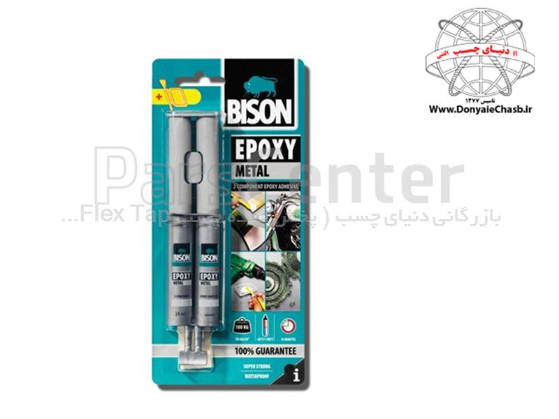 قلم تعمیراتی فلزات بایسون BISON Epoxy Metal هلند