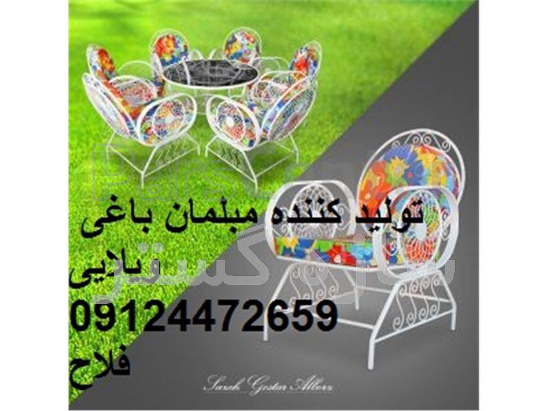 سازه گستر البرز