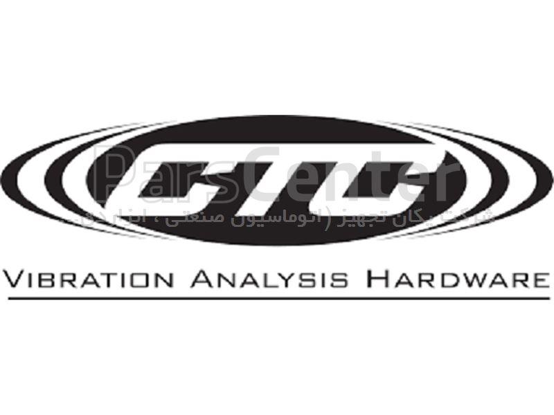 تامین تجهیزات اندازه گیری ارتعاشات (CTC)