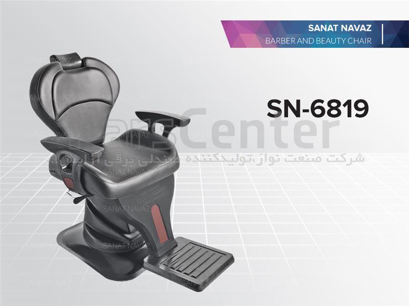 صندلی  میکاپ   هیدرولیکی  آرایشگاهی sn-6819