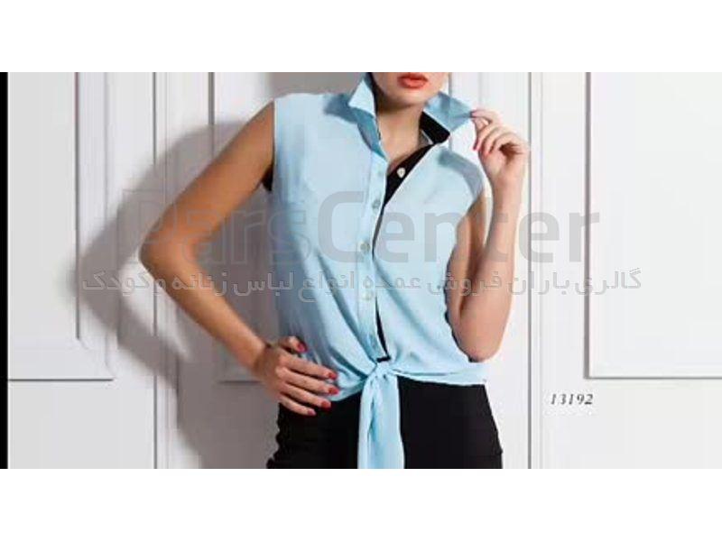 مد و لباس زنانه - خرید آنلاین پوشاک زنانه ، پخش پوشاک زنانه کودکانه
