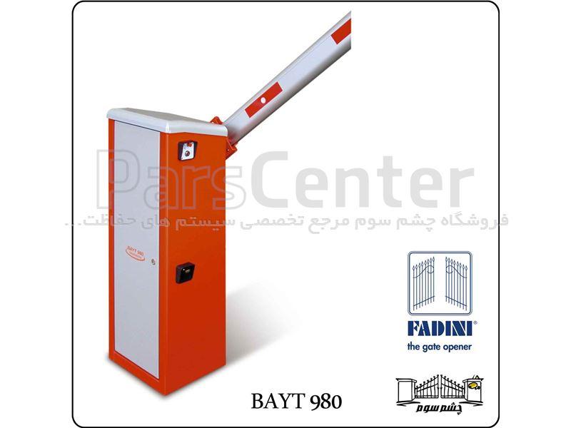 راهبند بازویی و اهرمی 4 و 6 متری فادینی ایتالیا -FADINI BAYT 980