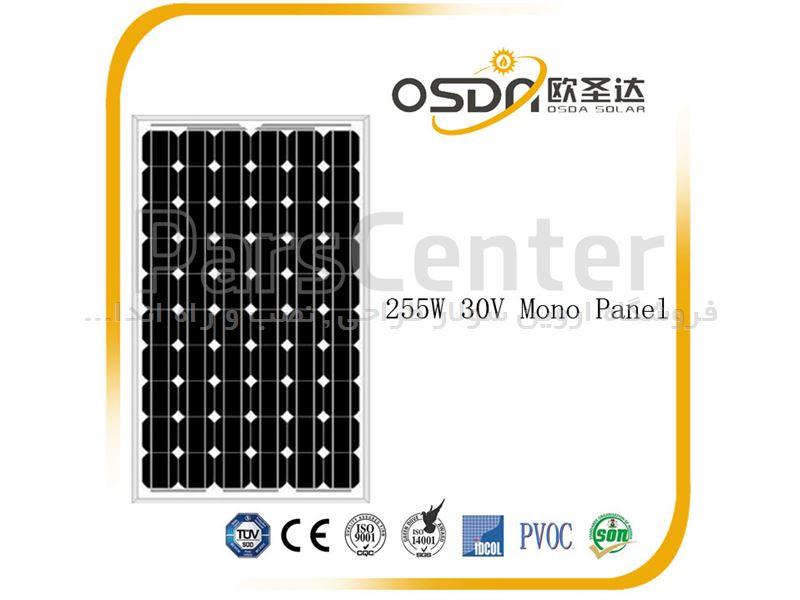 پنل خورشیدی 260 وات OSDA solar - isola
