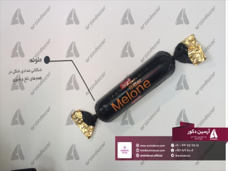 طراحی و ساخت ماکت های تبلیغاتی شکلات