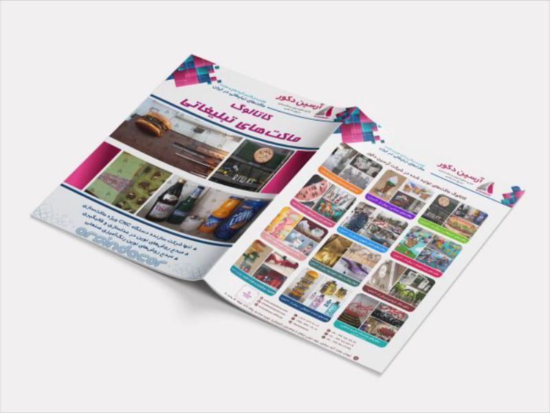 طراحی و ساخت ماکت تبلیغاتی قوطی رنگ