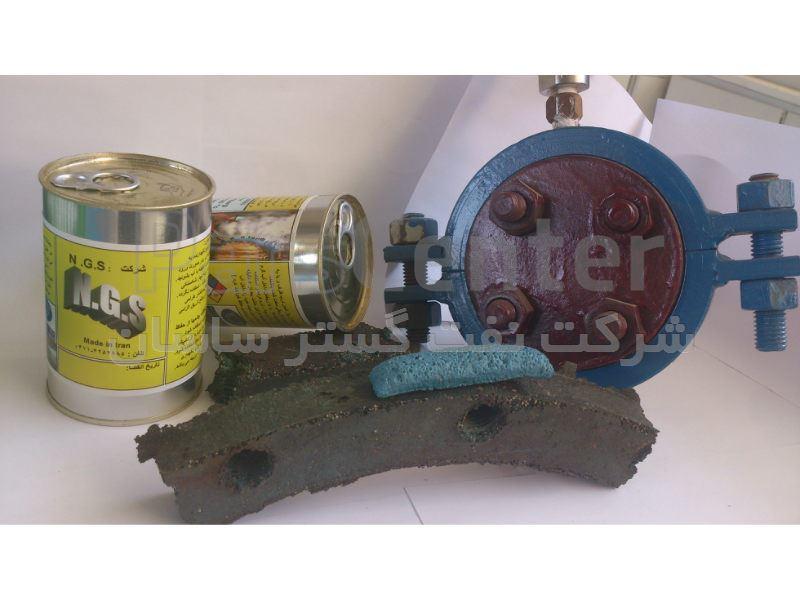 مواد آببندی کننده Sealig compound 1240