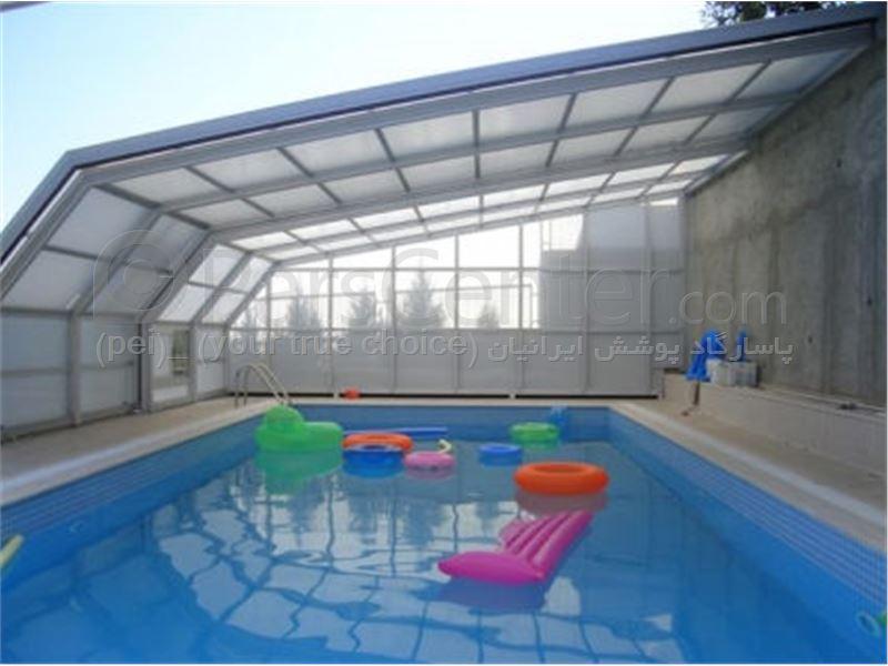 pool enclosures  models _ L - پوشش استخر مدل ال(نوشهر)