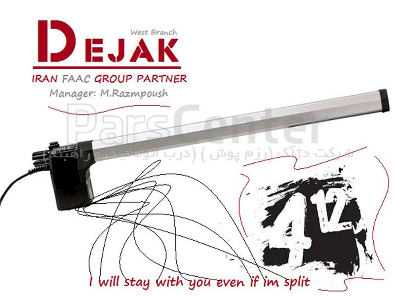 جک پارکینگی فک مدل 412
