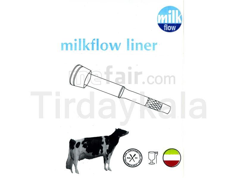 Milking liner Alfalaval type