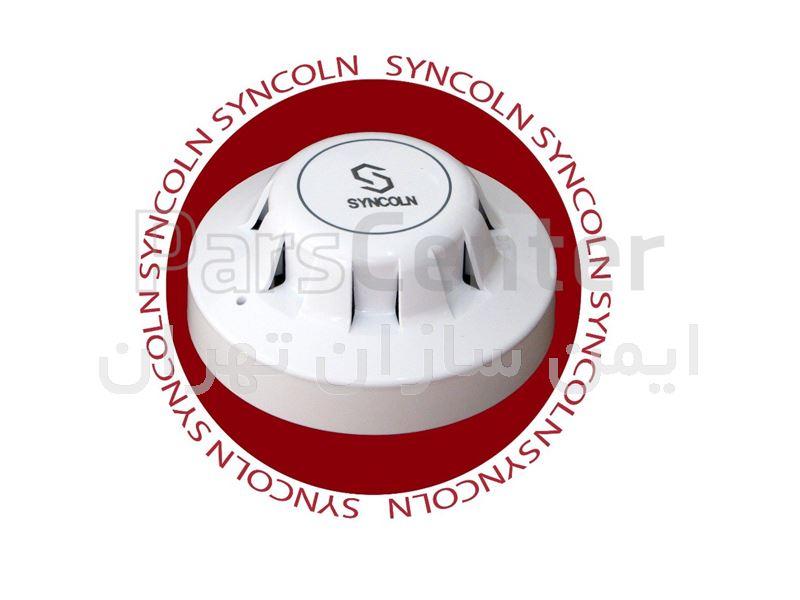 دتکتور دودی Syncoln