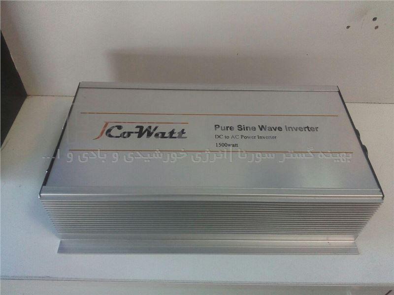 اینورتر خورشیدی ایرانی(مبدل 48 به 220 سولار) 1500 وات سینوسی خالص (مبدل برق باتری به شهر)  برند jcowatt