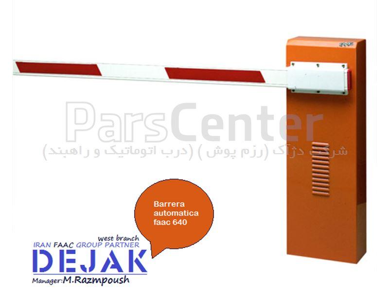 راهبند الکتروهیدرولیک 640 فک FAAC